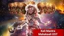 Kali Mantra Mahakaali OST Vighnaharta Shree Ganesha Mahakaali Ke Dusavtaar Ritchie Rich