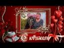 Поздравления на Юбилей 70 лет Любимой Маме Бабушки и Прабабушки
