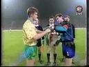 20.10.1993 Кубок УЕФА 1/16 финала Первый матч Бавария (Мюнхен, Германия) - Норвич Сити (Англия) 1:2