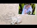 18.08.2018 год. Свадьба Дмитрия и Натальи. Клип из фото от меня в подарок.