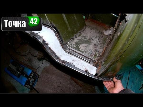 Часть-2 Обрезаем уаз 452 буханка по петли своими руками. Тюнинг и доработка уаз для рыбалки