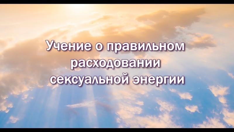Розарий Сераписа Бея - 2.