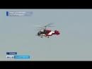 Башкирские вертолеты Ка 32 выступили на грандиозном авиашоу в Казани