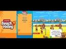 Playman - Beach Volley 3D (J2ME) Java Mobile Phone Game