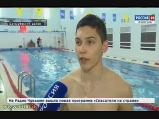 Батыревская спортивная школа вошла в состав ста лучших организаций дополнительно