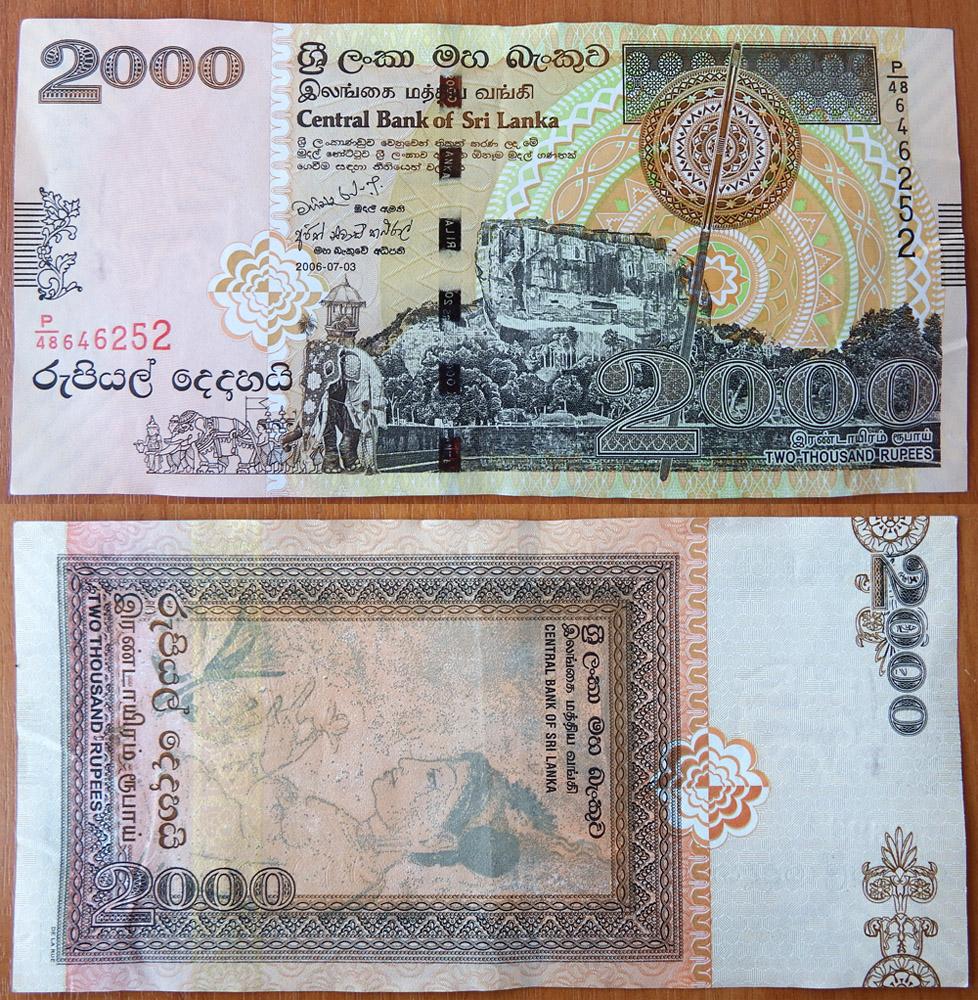 ШРИ-ЛАНКИЙСКАЯ (ЛАНКИЙСКАЯ) РУПИЯ / Деньги Шри Ланки / Деньги мира / Деньги талисманы. BSMgwSp2V6s