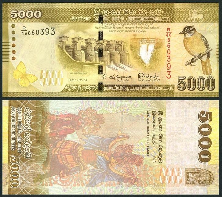 ШРИ-ЛАНКИЙСКАЯ (ЛАНКИЙСКАЯ) РУПИЯ / Деньги Шри Ланки / Деньги мира / Деньги талисманы. HBFpNlBmWGU