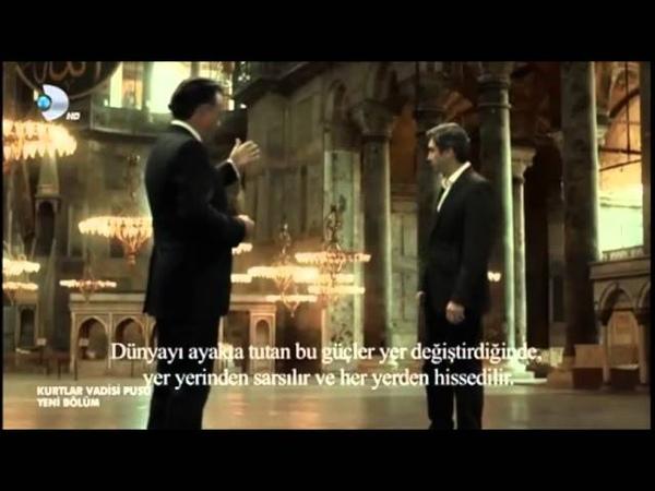 Polat Alemdar ile Amon(Andy garcia) karşı karşıya full