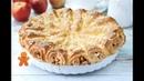 Слоеный Яблочный Пирог Яблочные Рожки