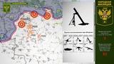 13 декабря 2018 - Обстановка на линии соприкосновения за сутки Карта обстрелов