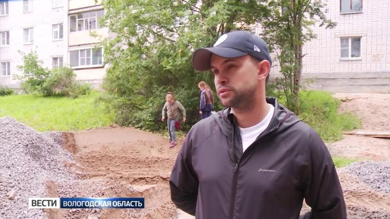 Ремонт дворов в Вологде затягивается