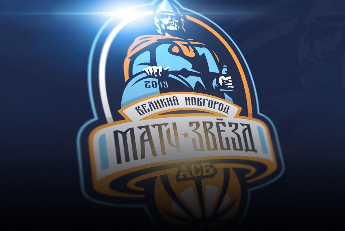 Игроки Московских студенческих спортивных игр – АСБ примут участие в Матче звезд Ассоциации студенческого баскетбола