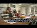 Дикий ангел - 92 серия с русскими субтитрами