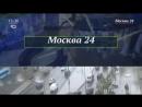 Московский гид. Выпуск третий