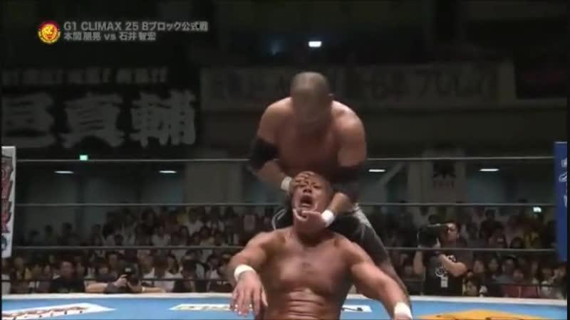 Ишии vs. Хонма IV