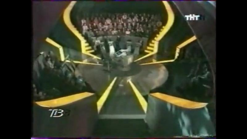 О счастливчик 12 02 2000