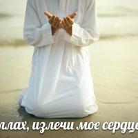 Анкета Мавлонбек Урунов