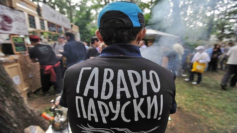 Молитесь за русских Потому что русские это жизнь