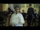 Лиза Скиба - Снегурочка. Выступление в Раменской школе-интернат