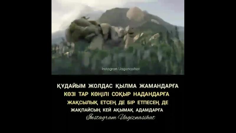 Абдулла Мусаев