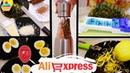 Товары для КУХНИ/Стоит ли покупать Аliexpress ТЕСТ 10. Алиэкспресс