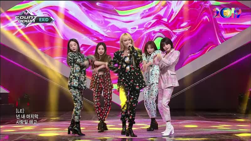 [Special Stage] 190103 EXID (이엑스아이디) - Up Down (위아래) I LOVE YOU (알러뷰)