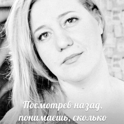 Татьяна Шинкоренко-Менг
