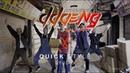 BTS - Ddaeng (땡) | Choreo by Arvin, David, Kevin Kunal
