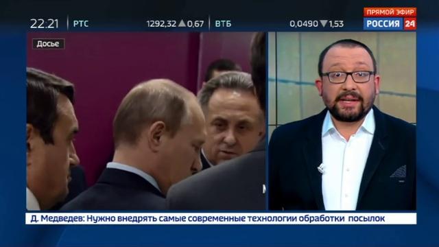 Новости на Россия 24 • Свидетель с закрытым лицом Родченков мог изменить внешность или даже пол