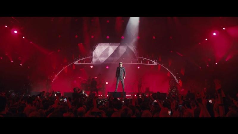 Би-2 – Родина (Горизонт событий LIVE)
