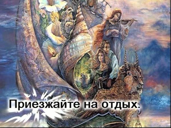 Орловская дача приглашает на летний отдых у моря на Белосарайской косе
