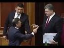 Сегодня Страшнейший Скандалище в Правительстве Я взорву Порошенко и Ляшка в Киеве Пенсионерка