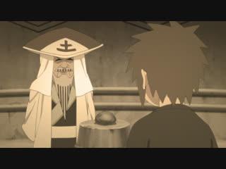Наруто 3 сезон 85 серия (Боруто: Новое поколение, озвучка от Rain.Death)