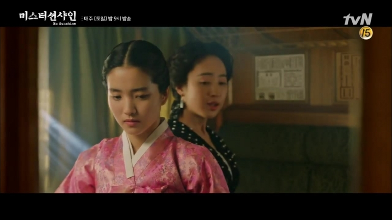 Mr. Sunshine ′새드엔딩′으로 시작된 애신과 히나의 첫 만남! 180715 EP.4
