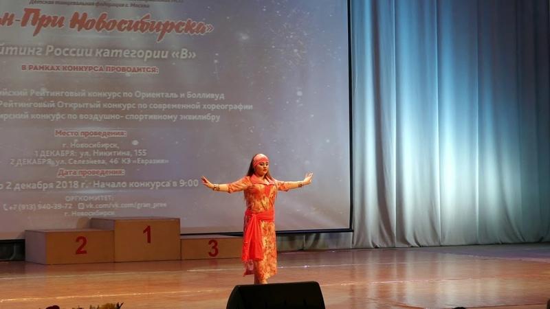 Гран при Новосибирска 77 Oriental Folk Мелоян Мария 1 12 2018