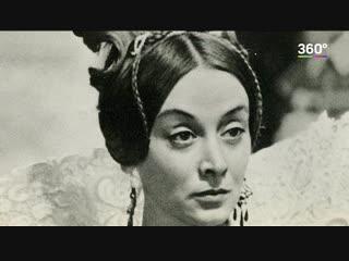 Маргарита Терехова больна