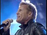 Dieter Bohlen - Love Me On The Rocks Live Discoteka 80 Moscow 2009
