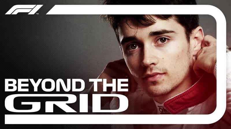 Charles Leclerc Interview Beyond The Grid Official F1 Podcast