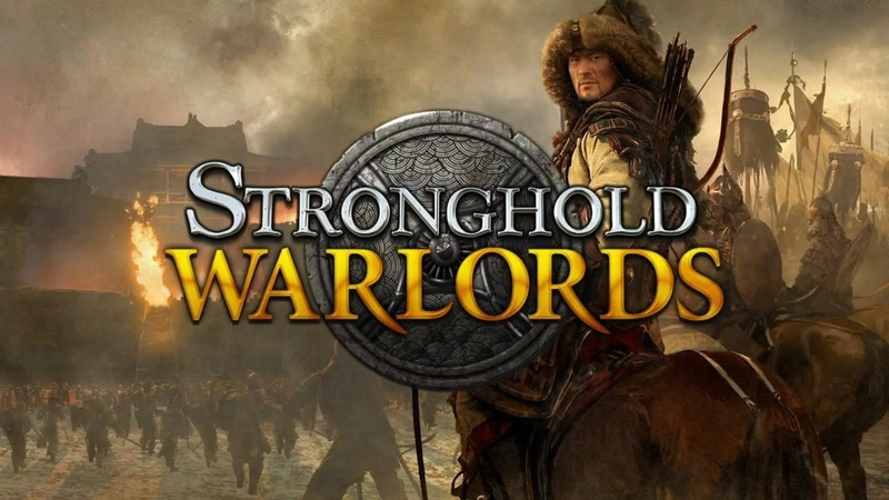 Новый Stronghold - Stronghold Warlords