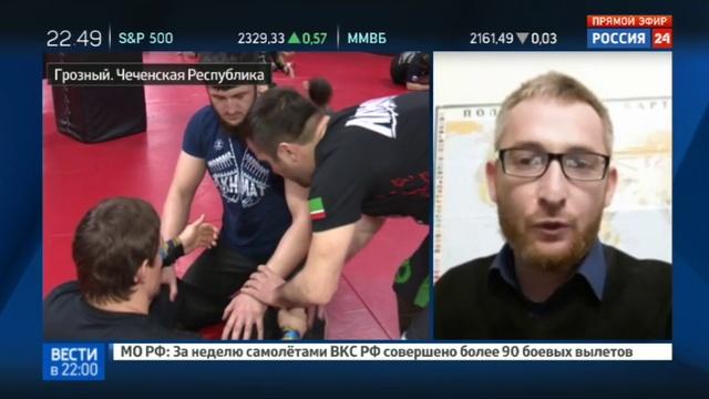 Новости на Россия 24 • Александр Емельяненко приедет драться в Грозный