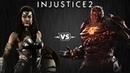 Injustice 2 Чудо Женщина против Атроцитуса Intros Clashes rus