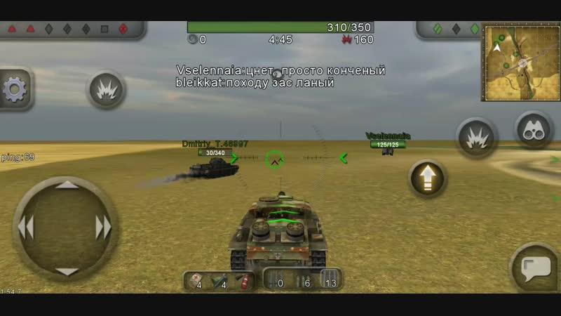 Wild Tanks_2019-02-19-19-21-14.mp4