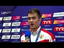 Kliment Kolesnikov – Winner of Men's 4 x 100m Freestyle Relay – Glasgow 2018