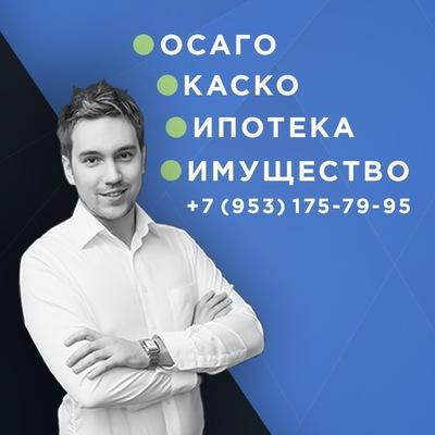 Дмитрий Сандерский