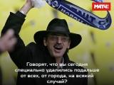 Боярский: На месте Дзюбы меня бы разорвало как гранату