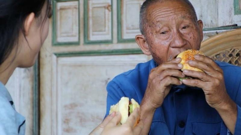 生活在农村的爷爷奶奶,生平第一次吃汉堡 滇西小哥