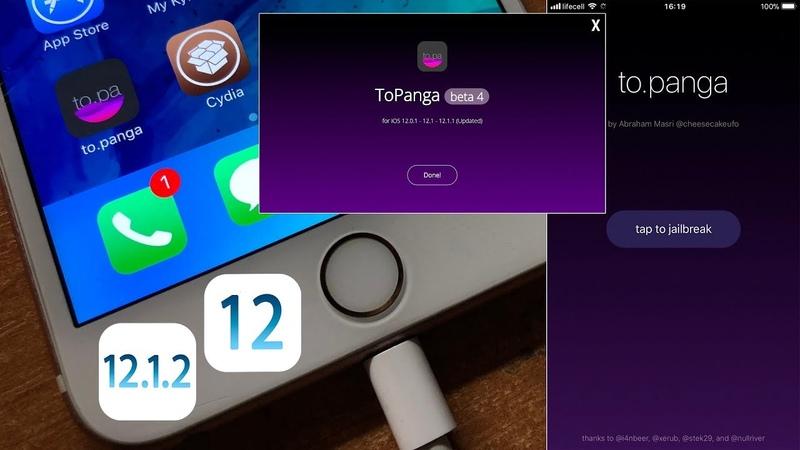 [JB for iPhone iPad] toPanga 12 with Cydia iOS 12.1.2 - 12.1.1 - 12.0 All
