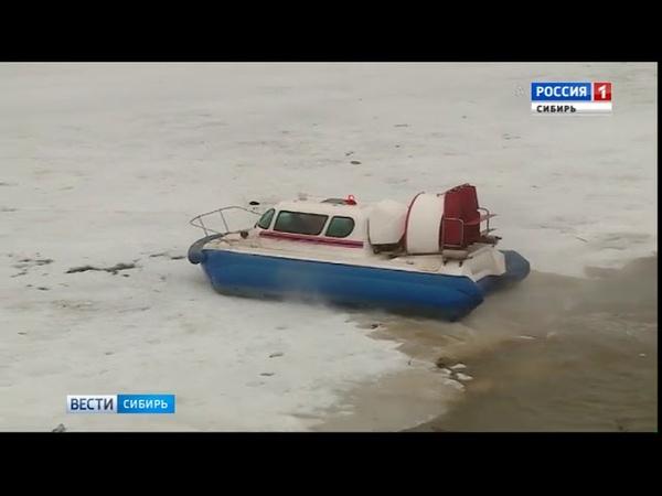 500 населенных пунктов Сибири могут попасть в зону подтопления в ходе паводка