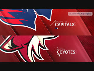 Washington Capitals vs Arizona Coyotes Dec 6, 2018 HIGHLIGHTS HD
