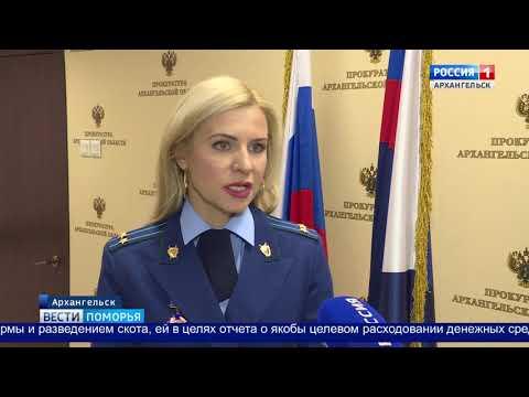 В мошенничестве подозревают жительницу Котласского района (ГТРК Поморье от 12.12.2018)